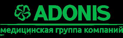 Медичний центр ADONIS